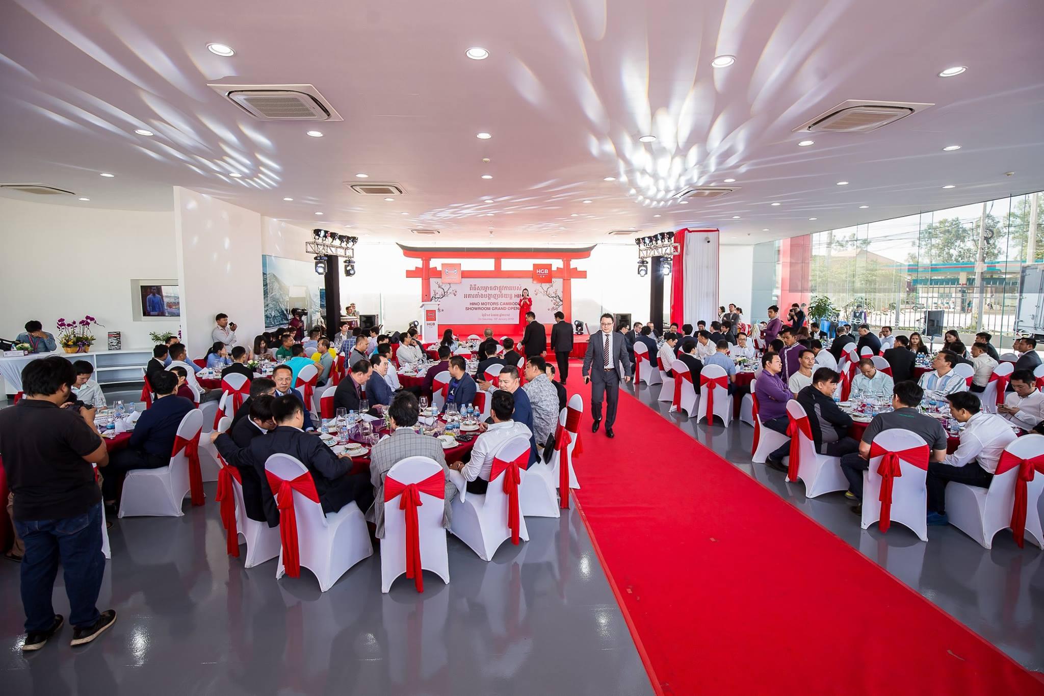 HGB Group™ Cambodia